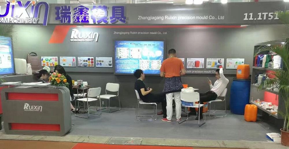 2017年5月21-24日在广州举行中国国际橡塑展