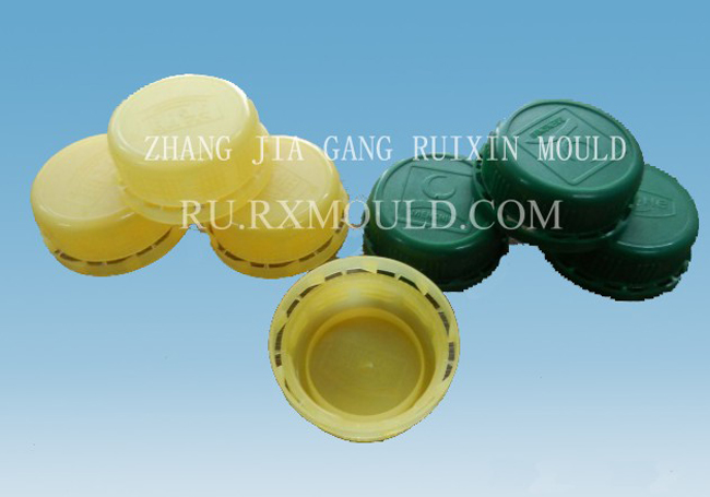 Injection Mould Sample