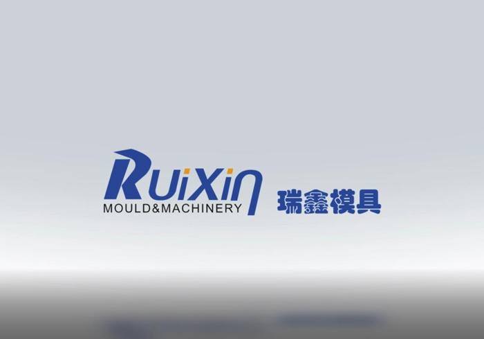 Company promotion video
